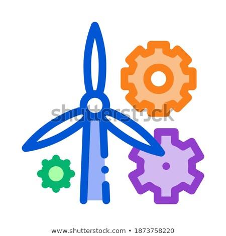 Windmolen icon vector schets illustratie Stockfoto © pikepicture