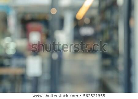 glass in front of defocused lights  Stock photo © wjarek