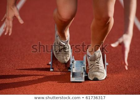 starting of women's race Stock photo © OleksandrO