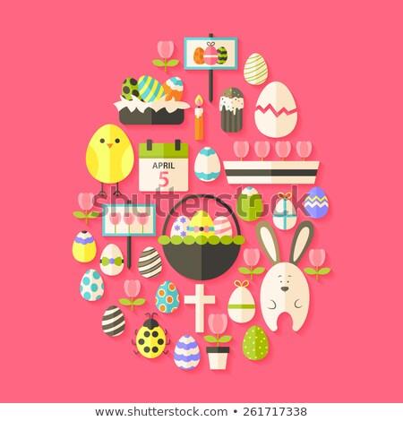 flat gardening icons set over pink stock photo © anna_leni