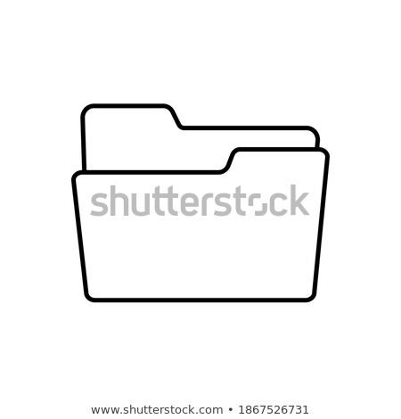 New Projects Concept. Folders in Catalog. Stock photo © tashatuvango