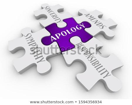 Quebra-cabeça palavra peças do puzzle construção brinquedo Foto stock © fuzzbones0