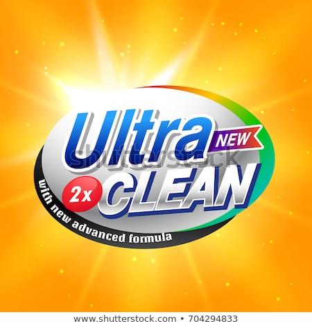 洗濯 洗剤 広告 デザイン 製品 包装 ストックフォト © SArts