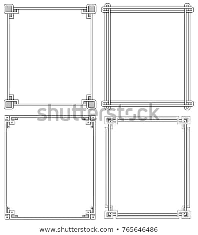 Frame Vintage Corners Made of Geometric Triangles Stock photo © robuart