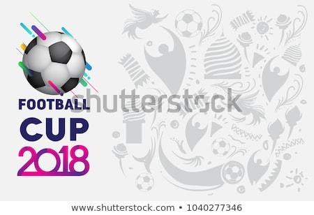 Rusland voetbal kampioenschap beker voetbal sport Stockfoto © vectomart