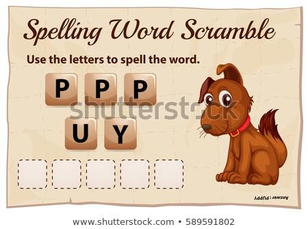 Yazım kelime oyun köpek yavrusu örnek okul Stok fotoğraf © colematt