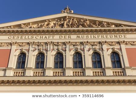 Вена концерта зале Австрия домой дома Сток-фото © borisb17