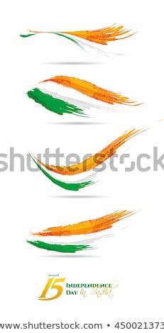 Indian tricolor pavillon ruban style heureux Photo stock © SArts
