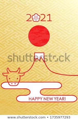 おむつ · アイコン · ベクトル · ウェブ · 携帯 · アプリケーション - ストックフォト © robuart
