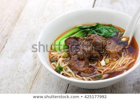 中国語 ヌードル スープ 牛肉 アジア料理 デザイン ストックフォト © galitskaya