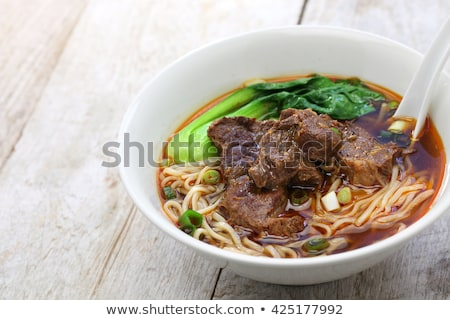 asian · riso · zuppa · verdura · vegetariano - foto d'archivio © galitskaya
