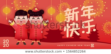 Chinese new year rat 2020 children firework party Stock photo © cienpies