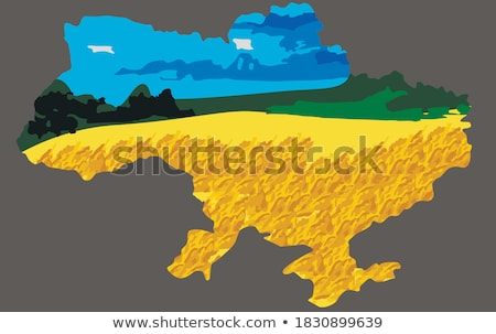 Ukrainian landscape. Stock photo © Leonardi