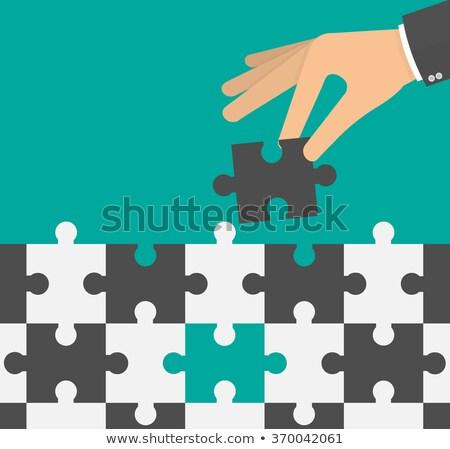 WEB - Puzzle on the Place of Missing Pieces. Stock photo © tashatuvango