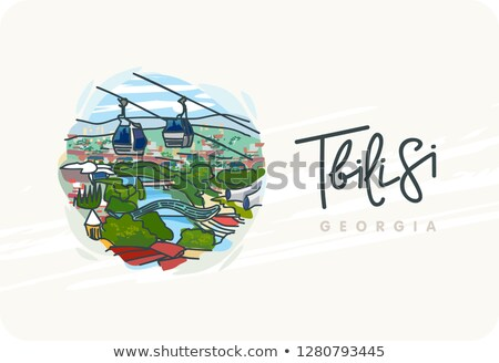 Géorgie · crépuscule · bâtiment · coucher · du · soleil · montagne - photo stock © joyr