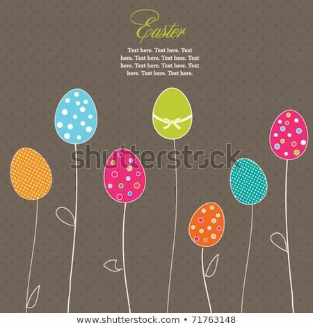 WWW яйца три Пасху бизнеса служба Сток-фото © caimacanul