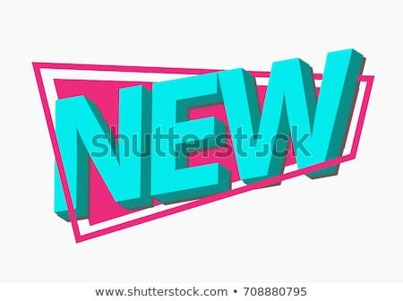 new sign icon stock photo © kiddaikiddee