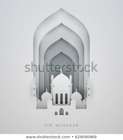 creative islamic design with mosque silhouette Stock photo © SArts