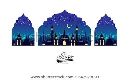 beautiful night scene with mosque and moon, ramadan kareem greet Stock photo © SArts