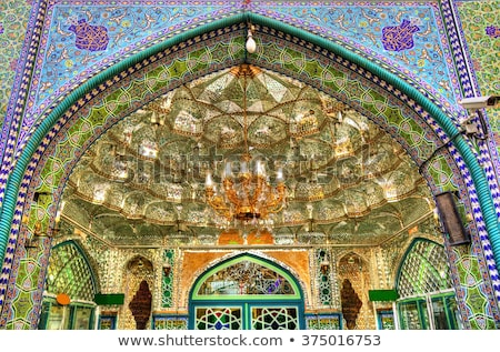 Imam Khomeini Mosque. Tehran, Iran Stock photo © joyr