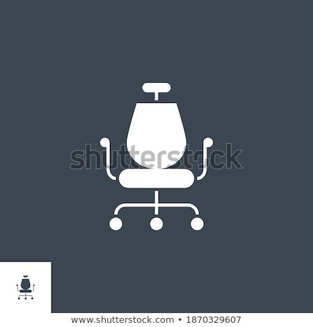 офисные кресла вектора икона изолированный белый бизнеса Сток-фото © smoki
