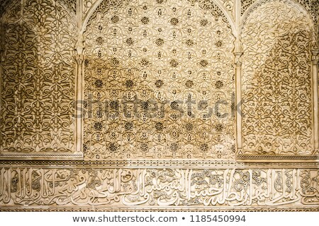 Close up shot of a Moroccan doorway  Stock photo © danielgilbey