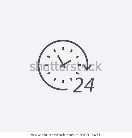 24 otwarte niebieski wektora ikona przycisk Zdjęcia stock © rizwanali3d