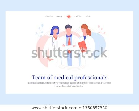 Medical clinic doctors team vector flat illustration Stock photo © vectorikart