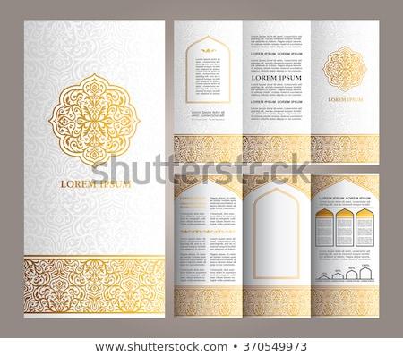 Absztrakt levél logoterv iszlám stílus szín Stock fotó © SArts