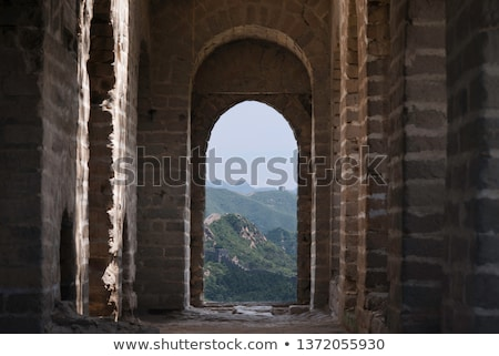 Foto d'archivio: Guardia · torre · great · wall · montagna · Pechino · view