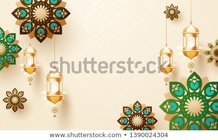 eid mubarak banner with hanging lantern and text space Stock photo © SArts