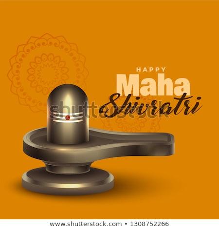 shiva · indiano · deus · ilustração · mensagem · arco - foto stock © sarts
