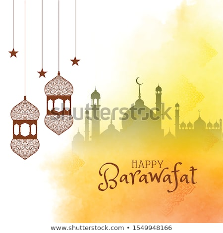 happy barawafat beautiful festival card design background Stock photo © SArts