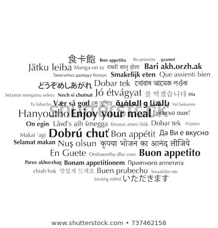 аппетит наслаждаться еды английский французский рисованной Сток-фото © Zsuskaa