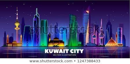 Schets Koeweit Blauw gebouwen Stockfoto © ShustrikS