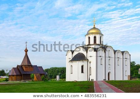 Церкви Беларусь древних архитектура Постоянный центр Сток-фото © borisb17