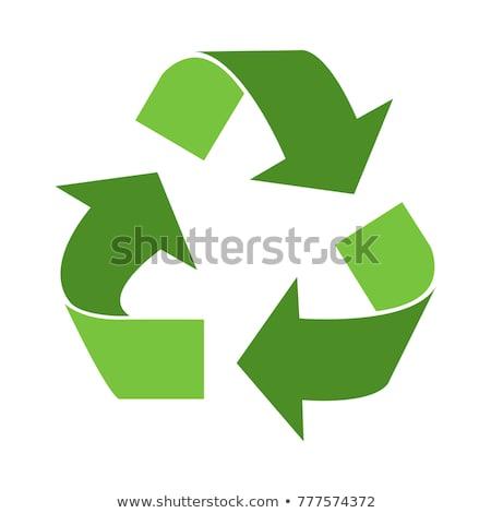 Vettore riciclaggio segno mondo verde care Foto d'archivio © nezezon