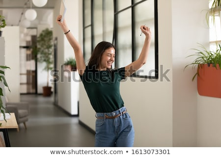 Stock photo: Success Within