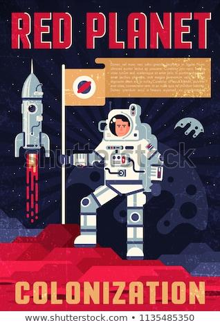 Vector primero astronave formato grupos fácil Foto stock © mechanik