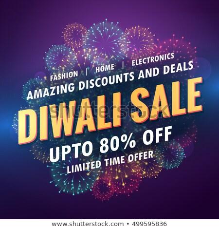 amazing diwali sale discount with glowing diya stock photo © sarts