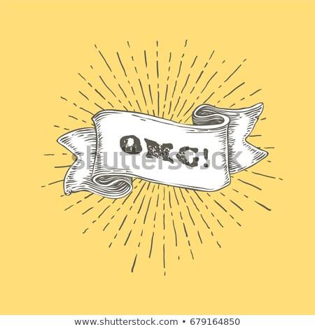 Omg metin bağbozumu şerit grafik Stok fotoğraf © pashabo