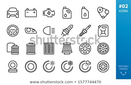 Car bulb Stock photo © fresh_7135215