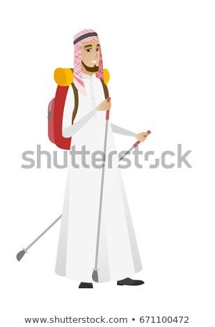 Muszlim férfi természetjáró sétál trekking fiatal Stock fotó © RAStudio
