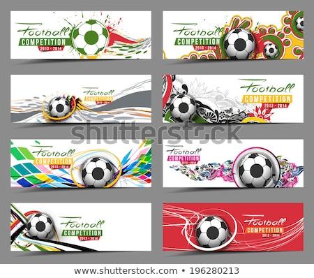 Futebol futebol meio-tom abstrato projeto mundo Foto stock © SArts