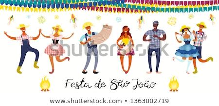 Illustration fête drapeaux papier lanterne blanche Photo stock © articular