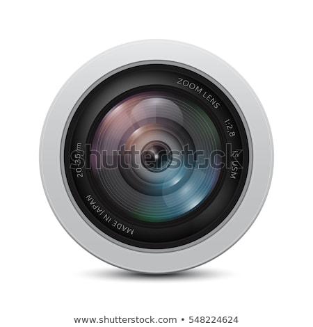 circles aim icon, vector illustration isolated on white background. Stock photo © kyryloff