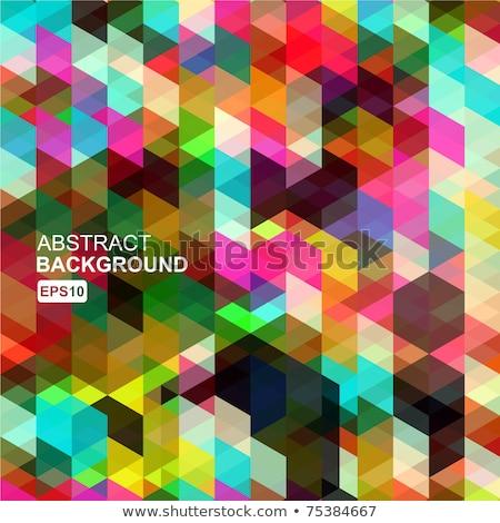Arrow Clip Art Grafik-Design Vorlage Vektor Web Stock foto © haris99
