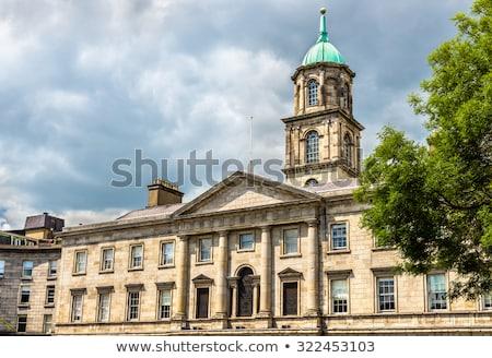 Kórház Dublin Írország kismama világ égbolt Stock fotó © borisb17