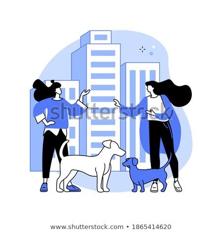 ПЭТ большой город аннотация животного квартиру Сток-фото © RAStudio