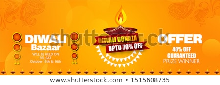 abstract diwali offer template stock photo © pathakdesigner